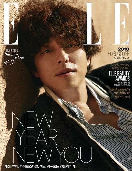 Sao Hàn 15/12: Top 10 Sao Hàn được tìm kiếm nhiều nhất năm 2017-7