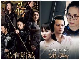 10 bộ phim được người Việt tìm kiếm nhiều nhất trên Google năm 2017