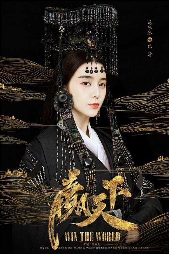 Triệu Lệ Dĩnh và Dương Mịch kiếm tiền giỏi đến mấy cũng phải bại trận trước bà hoàng này-2