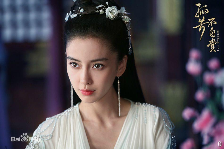 Triệu Lệ Dĩnh và Dương Mịch kiếm tiền giỏi đến mấy cũng phải bại trận trước bà hoàng này-6