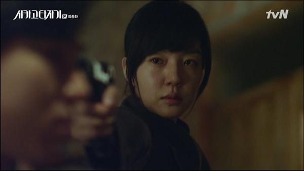 Những vai nữ chính ấn tượng nhất truyền hình Hàn năm 2017-1