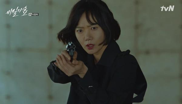 Những vai nữ chính ấn tượng nhất truyền hình Hàn năm 2017-2