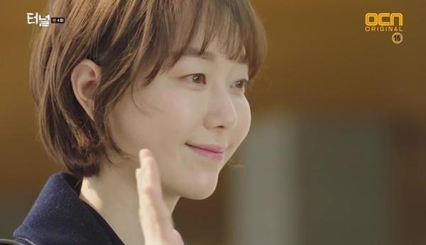 Những vai nữ chính ấn tượng nhất truyền hình Hàn năm 2017-3