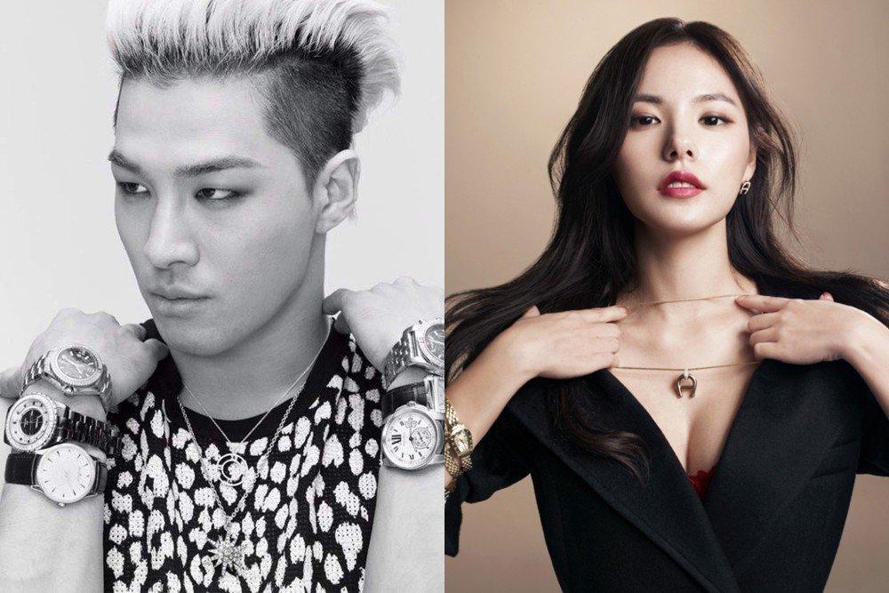 Sao Hàn 25/1: Lộ thiệp cưới của Big Bang Taeyang và mỹ nhân Min Hyo Rin-1