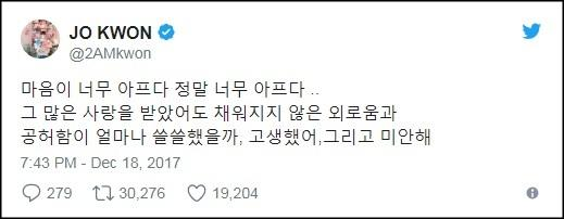 Hàng loạt nghệ sĩ Hàn hủy lịch trình vì quá shock khi biết SHINee Jonghyun tự vẫn-11
