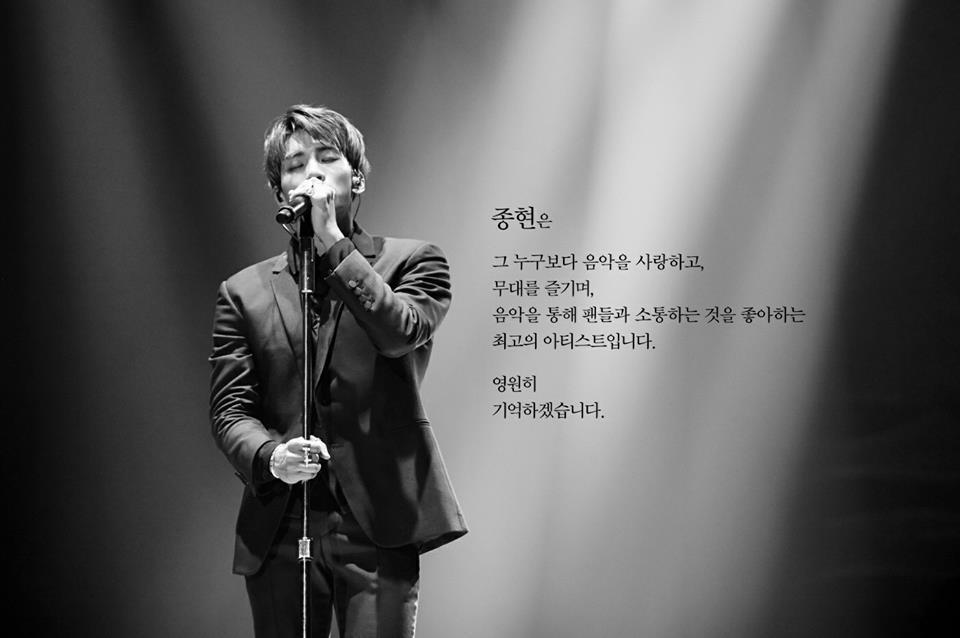 Jonghyun tự tử tại nhà riêng vào ngày 18/12