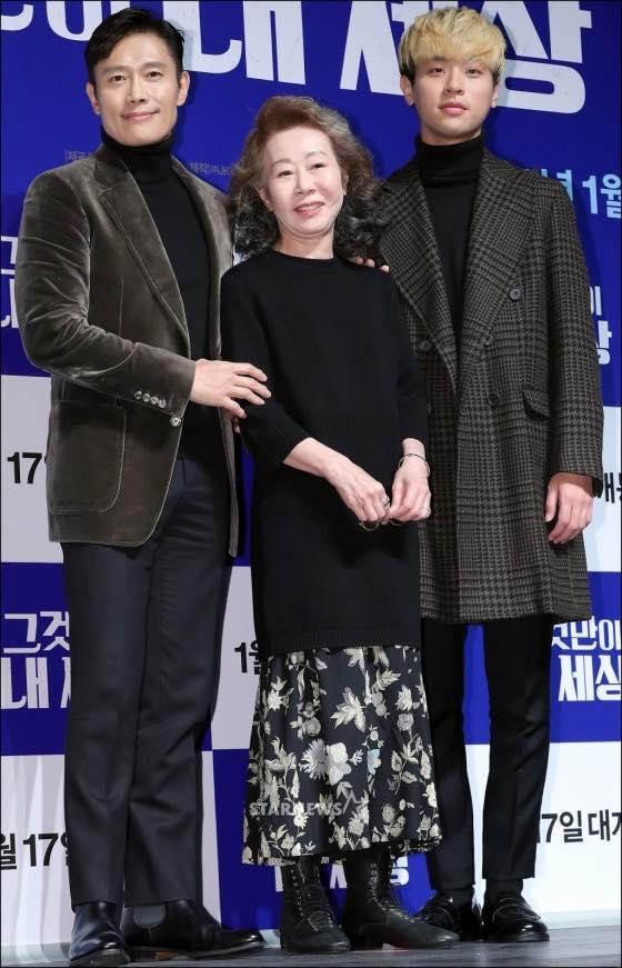 Sao Hàn 19/12: Cô gái hút cần sa cùng T.O.P bày tỏ muốn tự tử theo SHINee Jonghyun-5