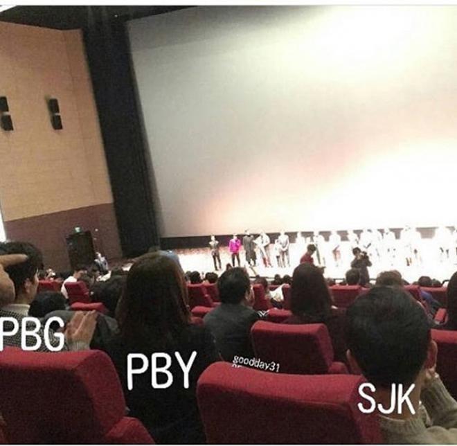Bắt gặp Song Joong Ki trốn Song Hye Kyo đi xem phim với người tình màn ảnh Park Bo Young-3