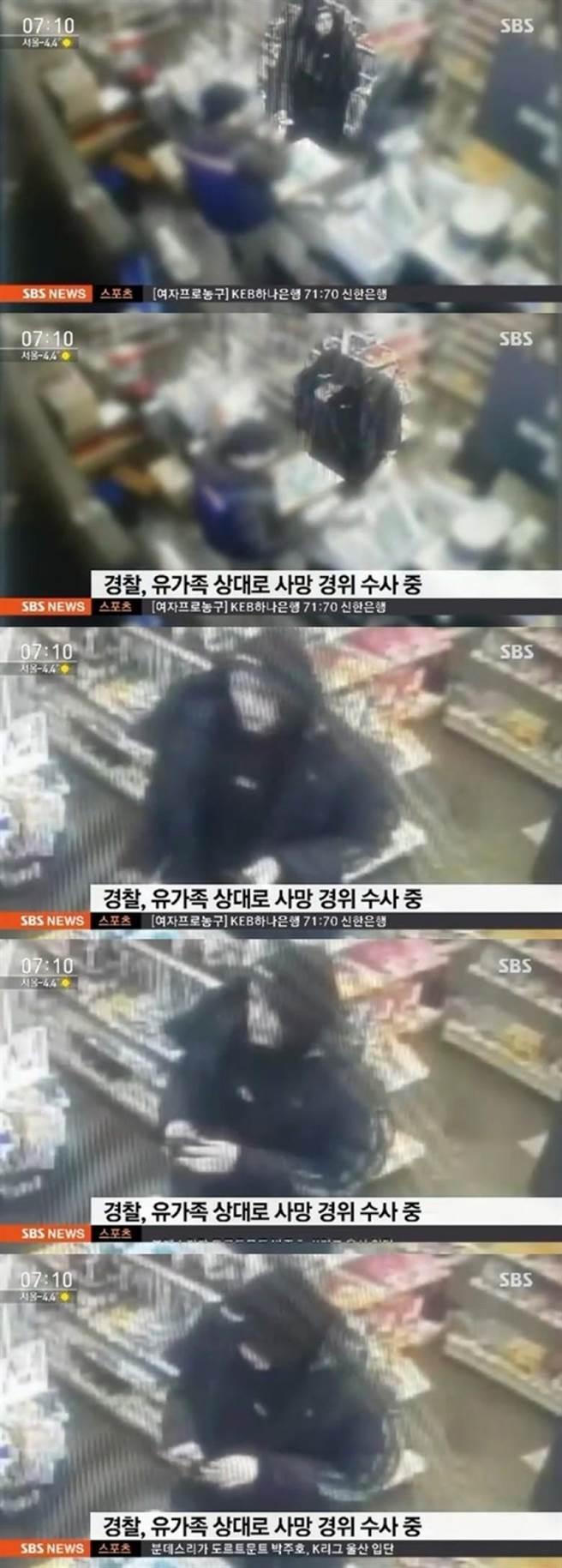 Video: SBS công bố đoạn băng Jonghyun (SHINee) đi mua thuốc lá trước khi tự tử-1