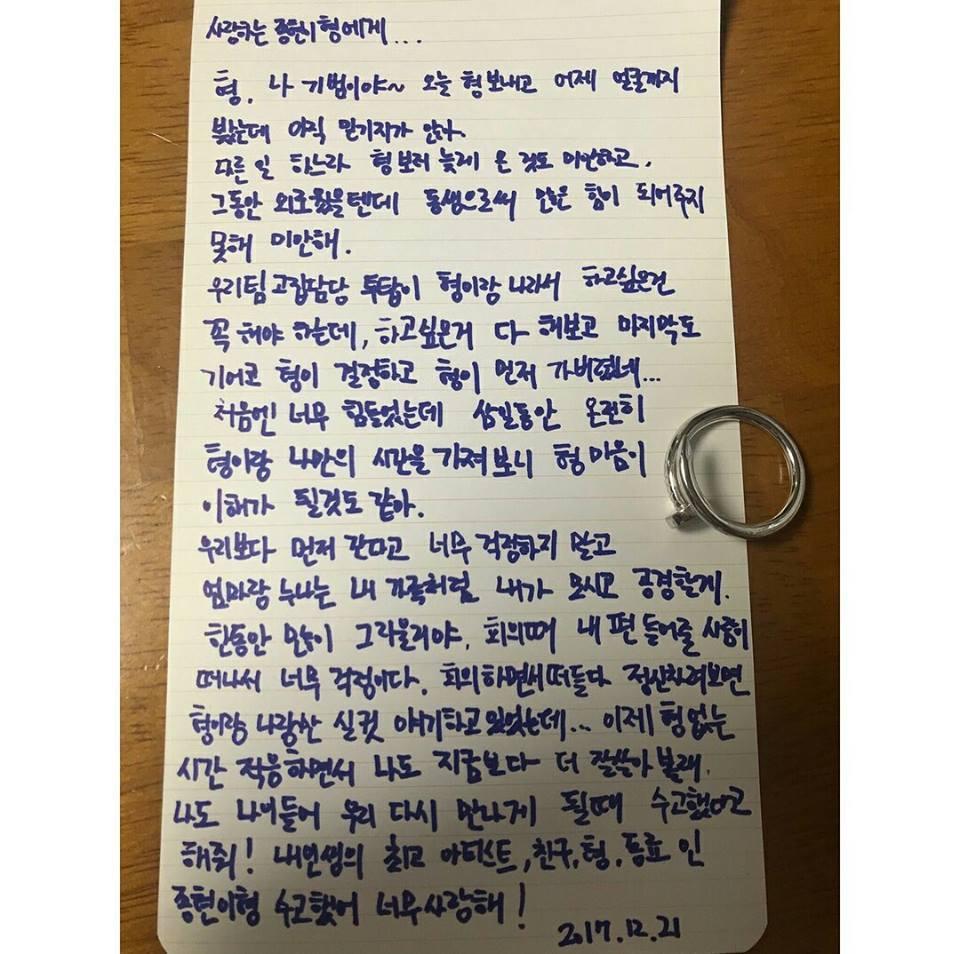 Sao Hàn 21/12: SHINee Key viết thư tay cho người anh quá cố Jonghyun sau tang lễ-2