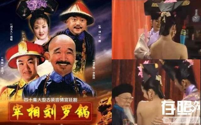 Cách đây 30 năm, thật không ngờ màn ảnh Hoa ngữ đã có nhiều cảnh nóng đến vậy!-1