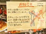 Độc đáo nhà hàng của những nữ yêu tinh xinh xắn ở Nhật Bản-1