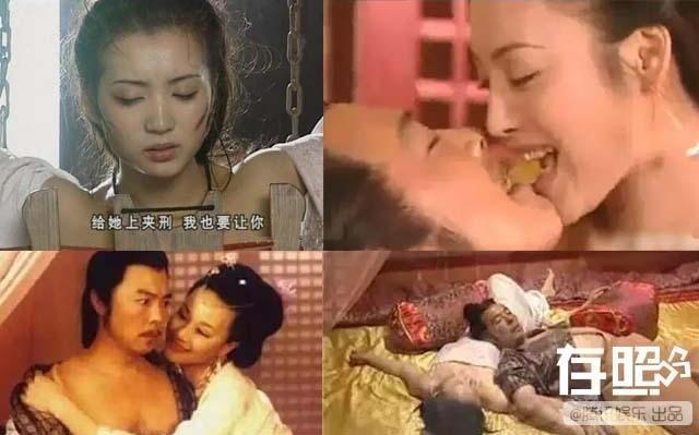 Cách đây 30 năm, thật không ngờ màn ảnh Hoa ngữ đã có nhiều cảnh nóng đến vậy!-7