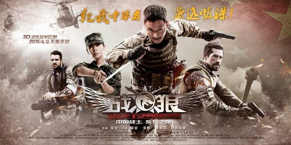 5 sự kiện chấn động màn ảnh Hoa ngữ 2017: Lâm Tâm Như bị tố giả tạo, Lưu Diệc Phi một màu diễn xuất-5
