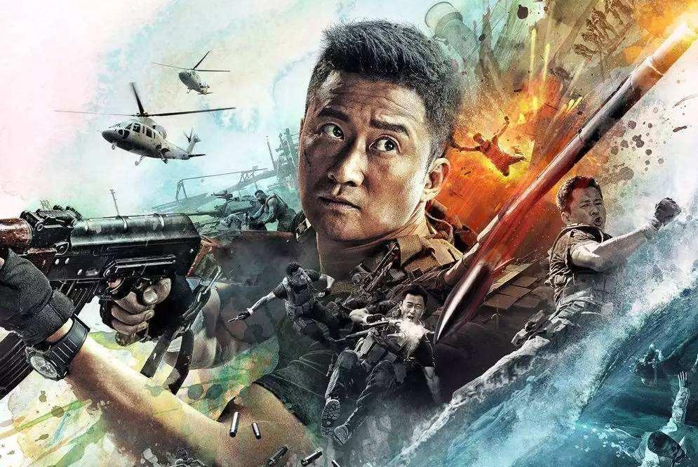 5 sự kiện chấn động màn ảnh Hoa ngữ 2017: Lâm Tâm Như bị tố giả tạo, Lưu Diệc Phi một màu diễn xuất-6