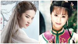 5 sự kiện chấn động màn ảnh Hoa ngữ 2017: Lâm Tâm Như bị tố giả tạo, Lưu Diệc Phi 'một màu' diễn xuất
