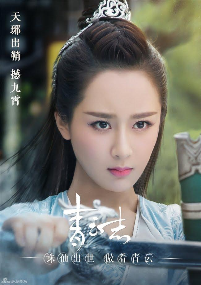 Bộ tứ mỹ nhân 9X quyền lực nhất chiếm sóng màn ảnh Hoa ngữ 2017-7