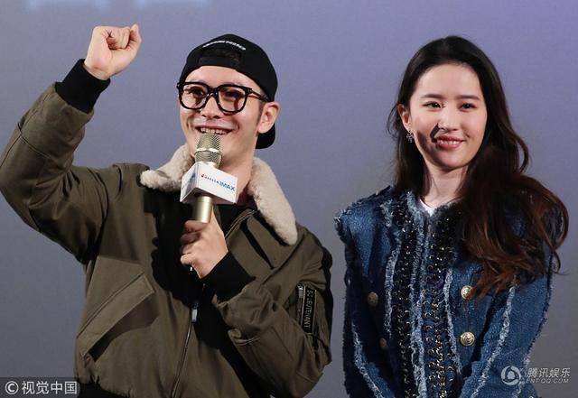 Huỳnh Hiểu Minh gặp lại Lưu Diệc Phi: Vẫn gọi hai tiếng cô cô-2