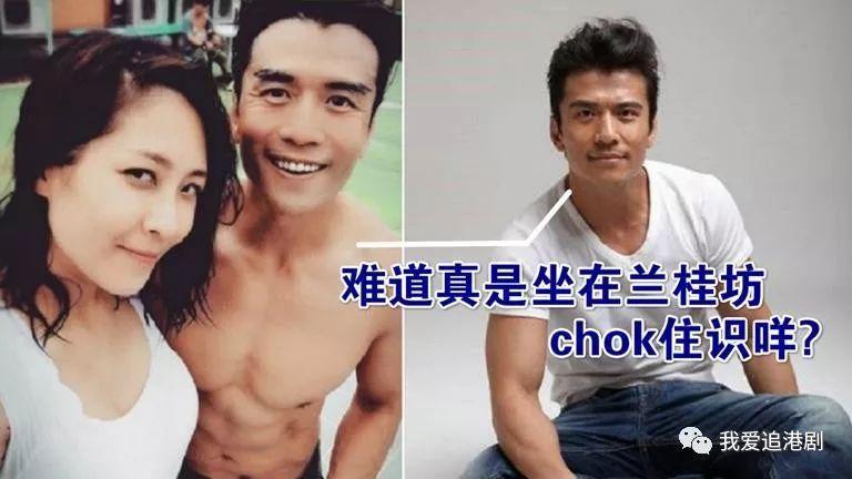 Nỗi khổ của tài tử TVB phải đóng cảnh giường chiếu từ đêm tới sáng-1