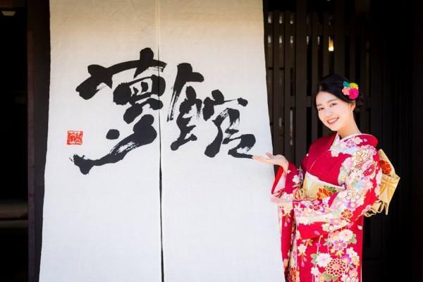 Thừa nhận hẹn hò, Mẫn Tiên liền tung bộ ảnh kimono cực đẹp với bạn trai-5