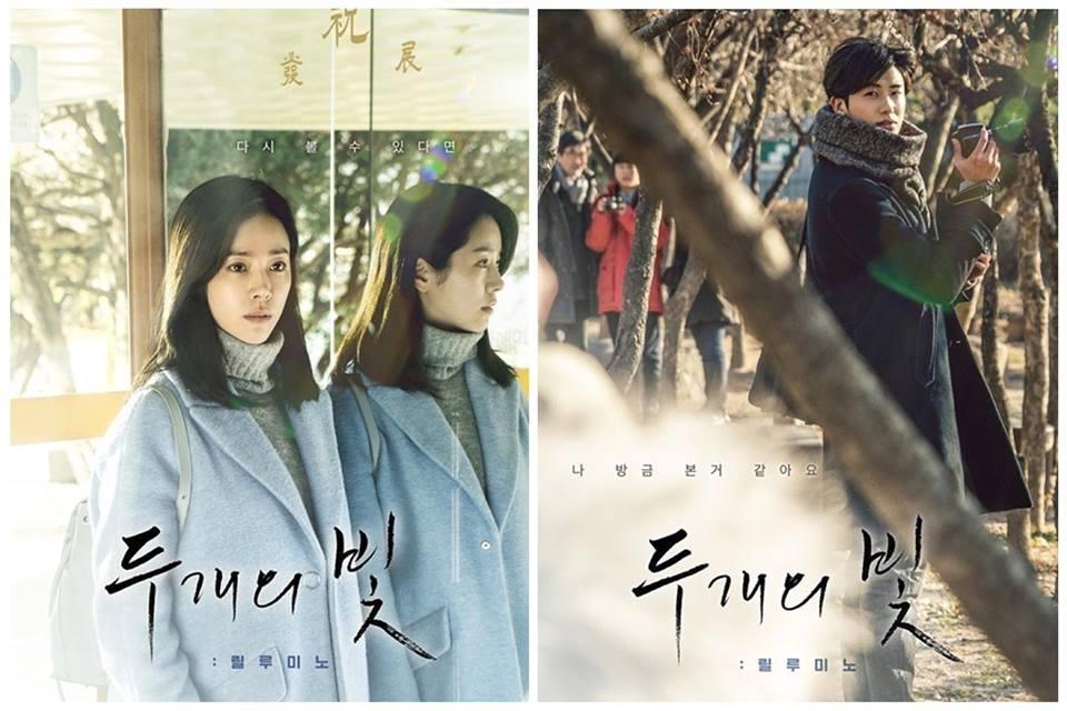Sao Hàn 25/12: Song Joong Ki và Song Hye Kyo bị chụp ảnh vui vẻ đêm giáng sinh-3