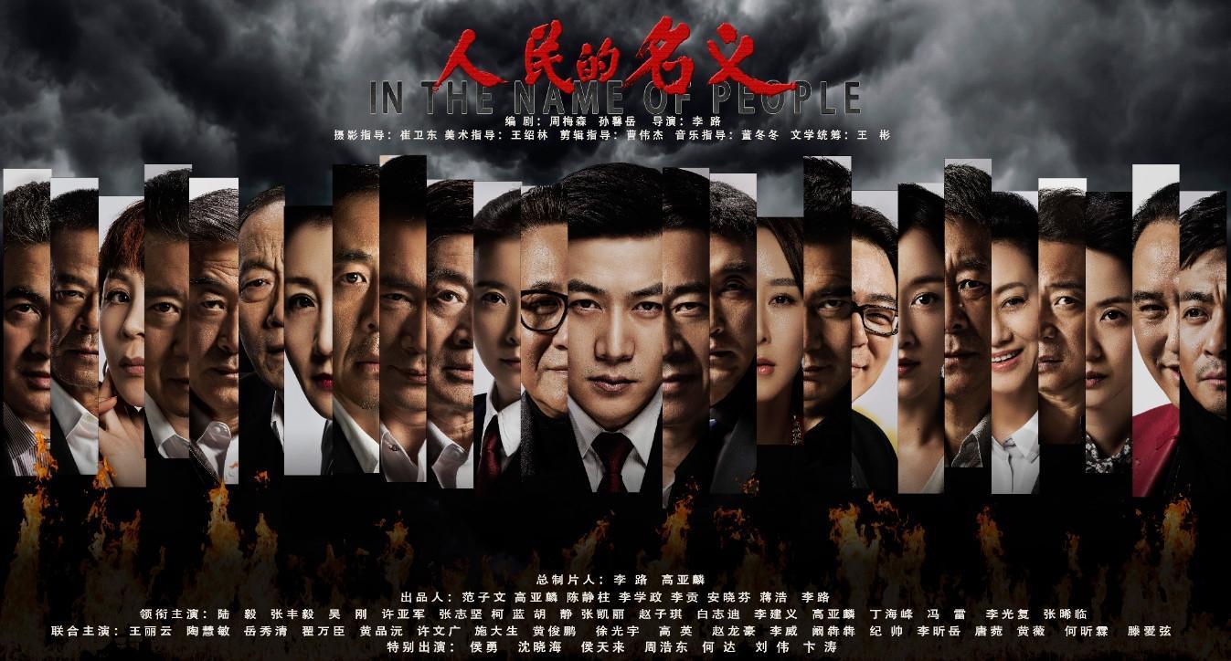 Những bộ phim truyền hình Hoa ngữ có rating cao nhất năm 2017-1