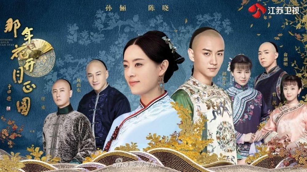 Những bộ phim truyền hình Hoa ngữ có rating cao nhất năm 2017-2
