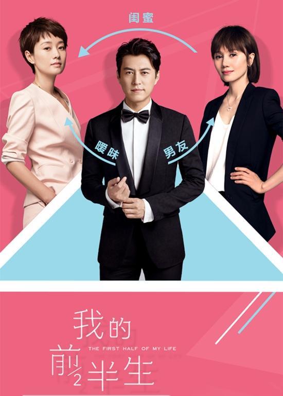 Những bộ phim truyền hình Hoa ngữ có rating cao nhất năm 2017-4