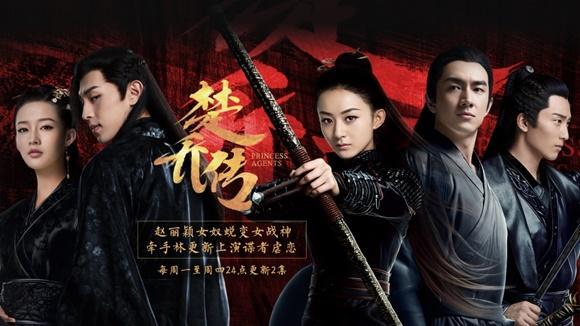 Những bộ phim truyền hình Hoa ngữ có rating cao nhất năm 2017-5