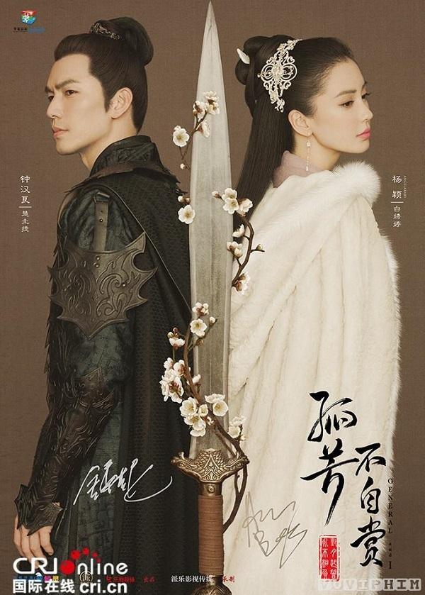 Những bộ phim truyền hình Hoa ngữ có rating cao nhất năm 2017-8