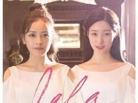 Chi Pu khoe nhan sắc trong trẻo không thua kém 'Nữ thần thế hệ mới' Chae Yeon