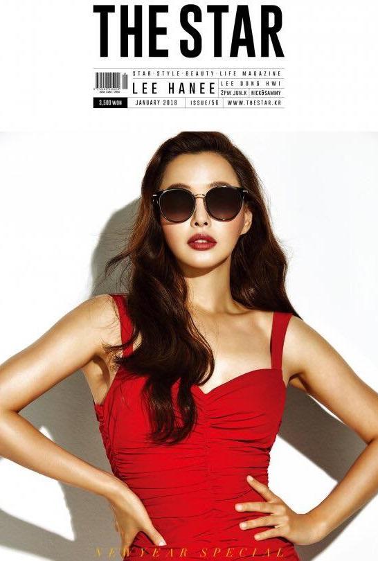 Sao Hàn 26/12: Cặp đôi Mây họa ánh trăngPark Bo Gum và Kim Yoo Jung tái hợp-6