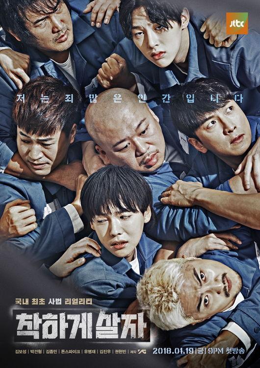 Sao Hàn 26/12: Cặp đôi Mây họa ánh trăngPark Bo Gum và Kim Yoo Jung tái hợp-9