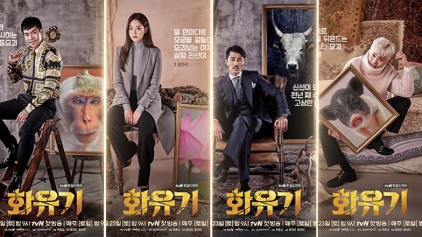 Phim Hàn 2017: Chỉ toàn thần tiên và phép thuật-2