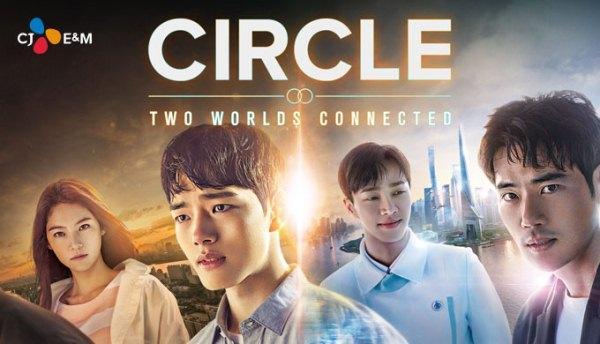 Phim Hàn 2017: Chỉ toàn thần tiên và phép thuật-5