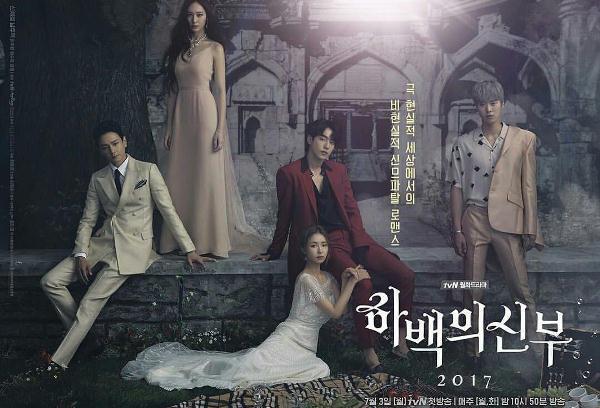 Phim Hàn 2017: Chỉ toàn thần tiên và phép thuật-7