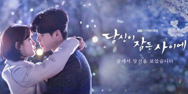 Phim Hàn 2017: Chỉ toàn thần tiên và phép thuật-9