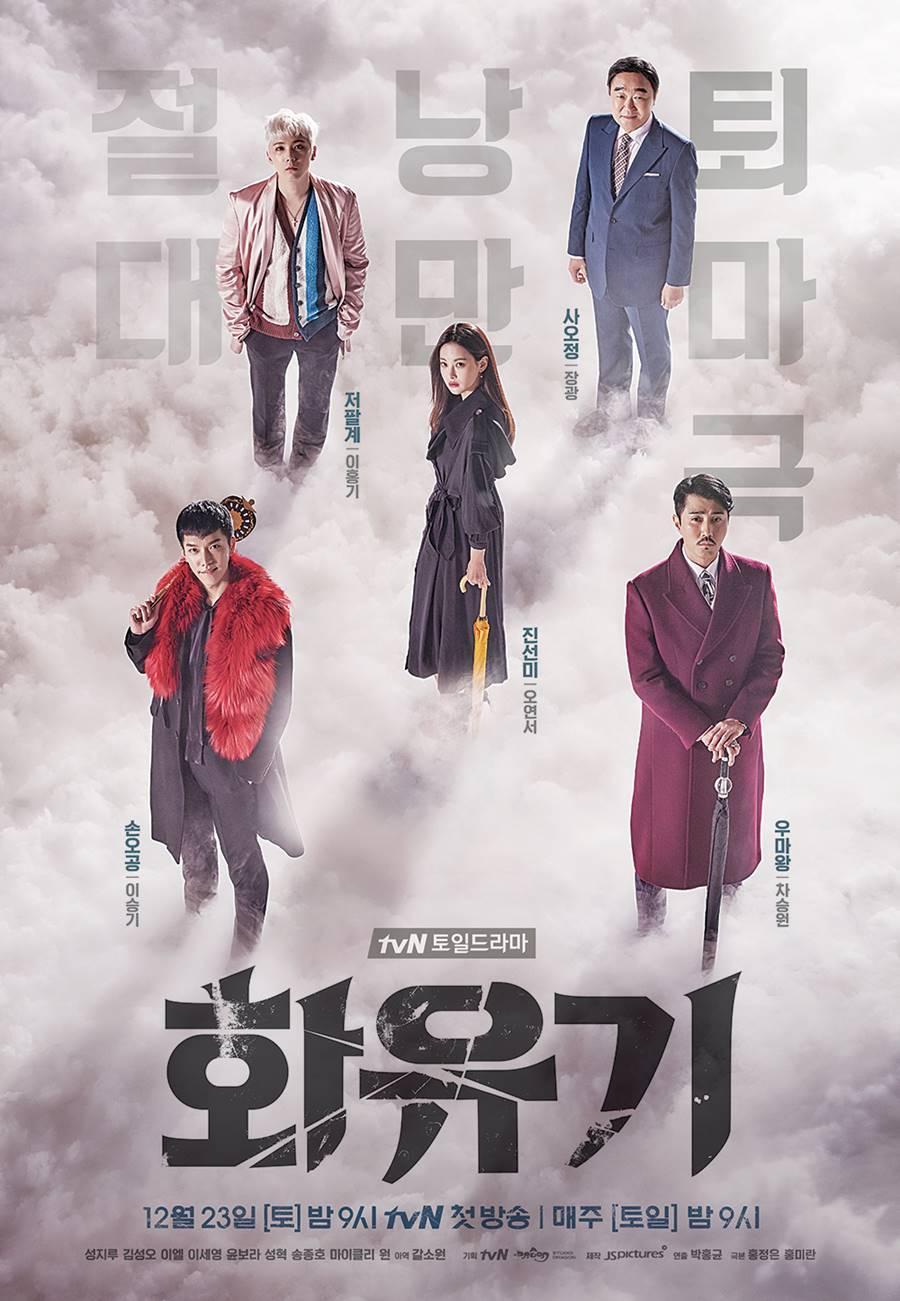 Sao Hàn 28/12: Sau khi chia tay Lee Min Ho, Suzy vô cùng vui vẻ bên Lee Jong Suk-9