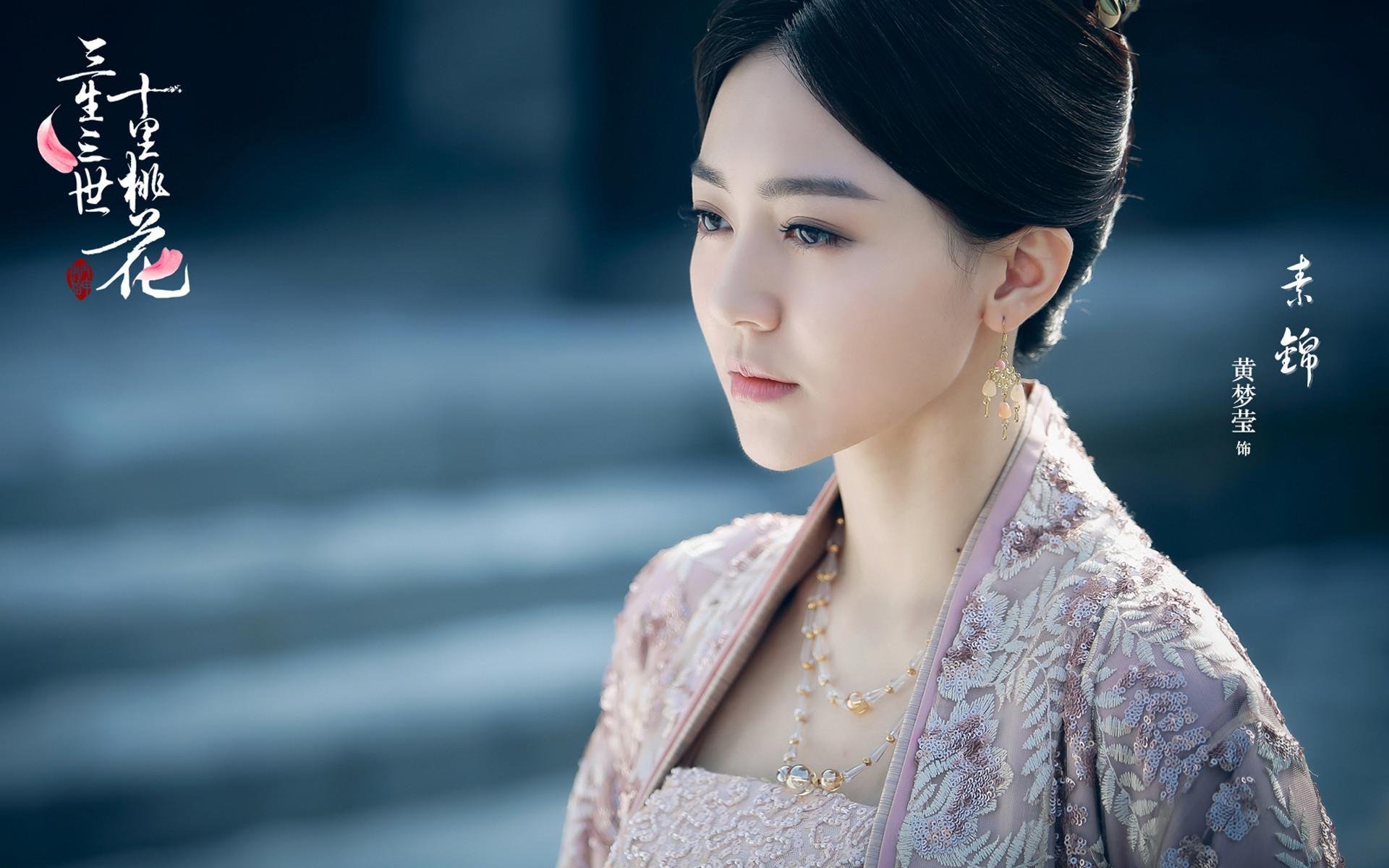 Chân dung 4 ác nữ vạn người ghét trên màn ảnh Hoa ngữ 2017-2