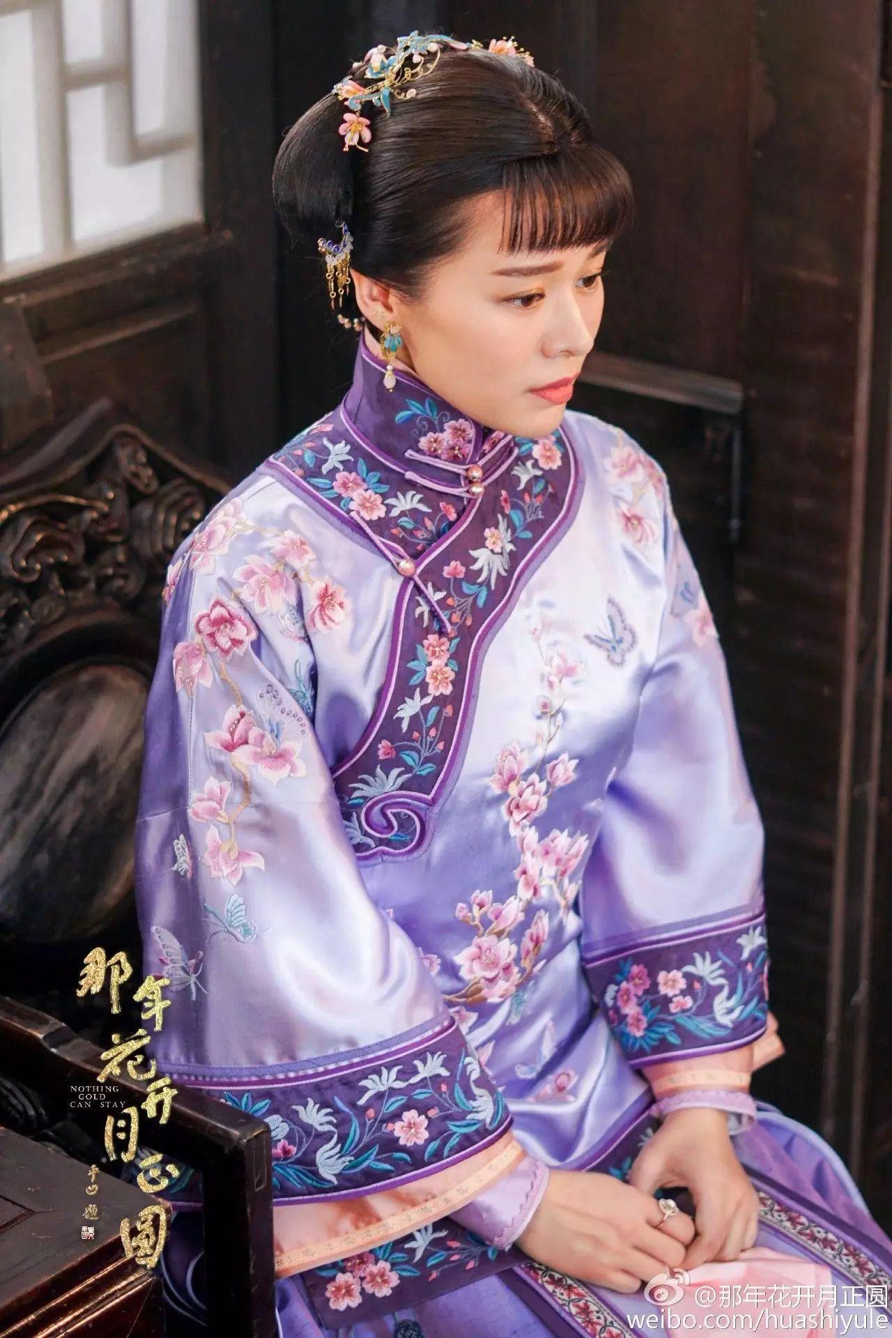 Chân dung 4 ác nữ vạn người ghét trên màn ảnh Hoa ngữ 2017-7