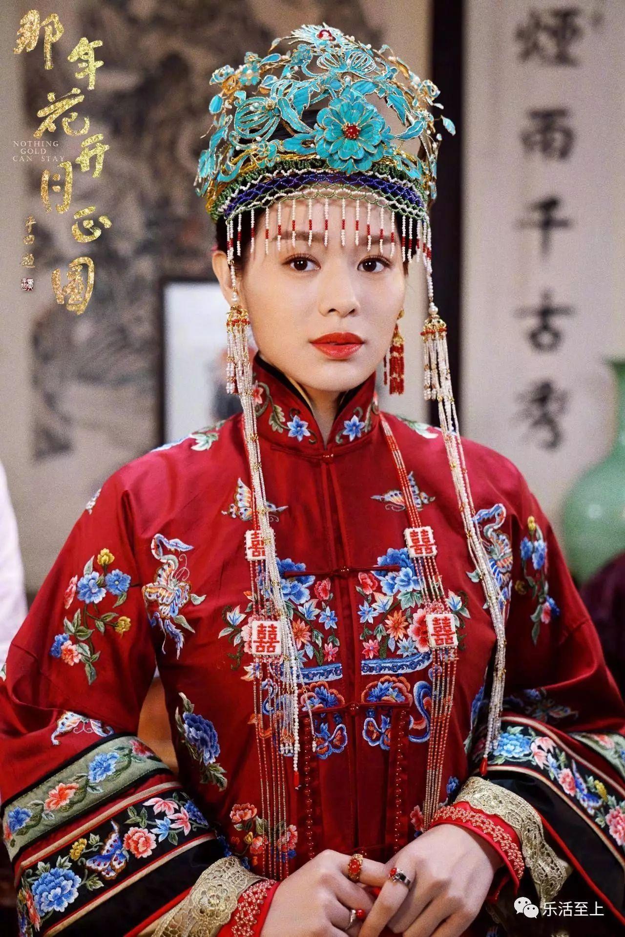 Chân dung 4 ác nữ vạn người ghét trên màn ảnh Hoa ngữ 2017-8