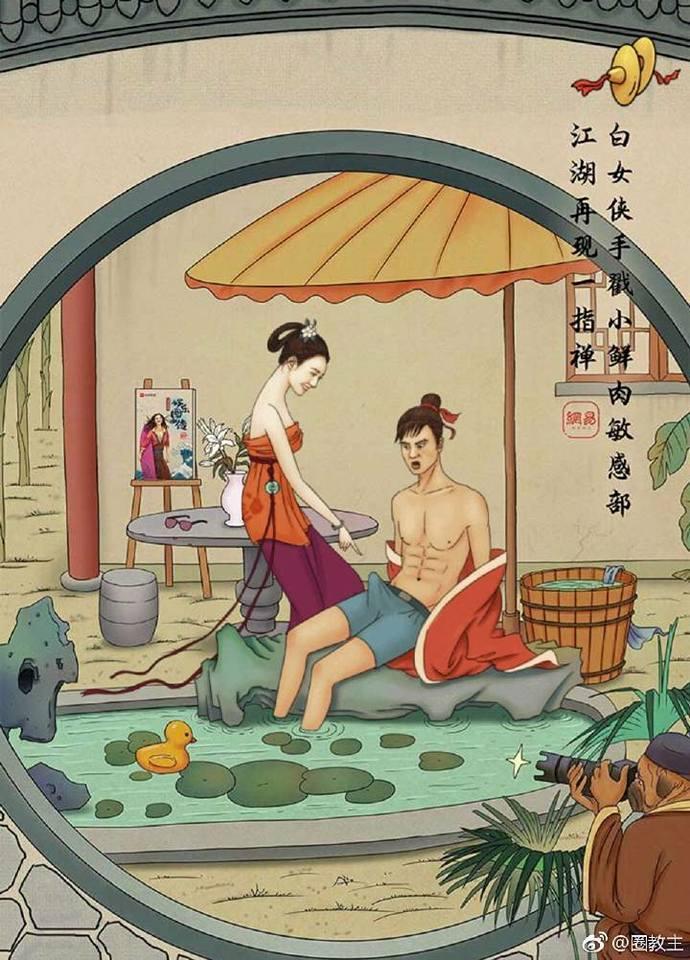 Tua chậm những scandal ồn ào nhất làng giải trí Hoa ngữ qua loạt tranh biếm họa-1