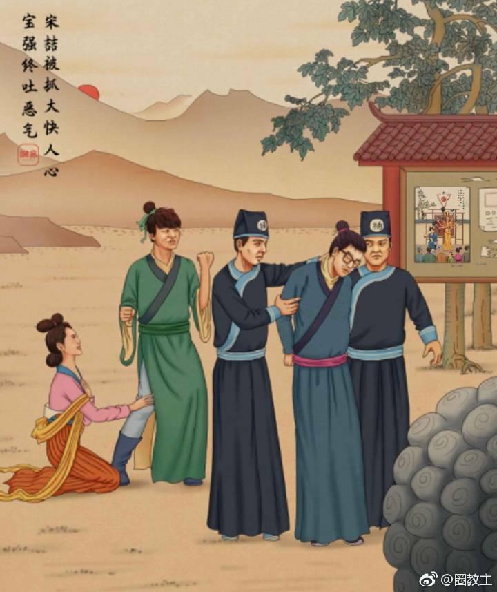 Tua chậm những scandal ồn ào nhất làng giải trí Hoa ngữ qua loạt tranh biếm họa-6