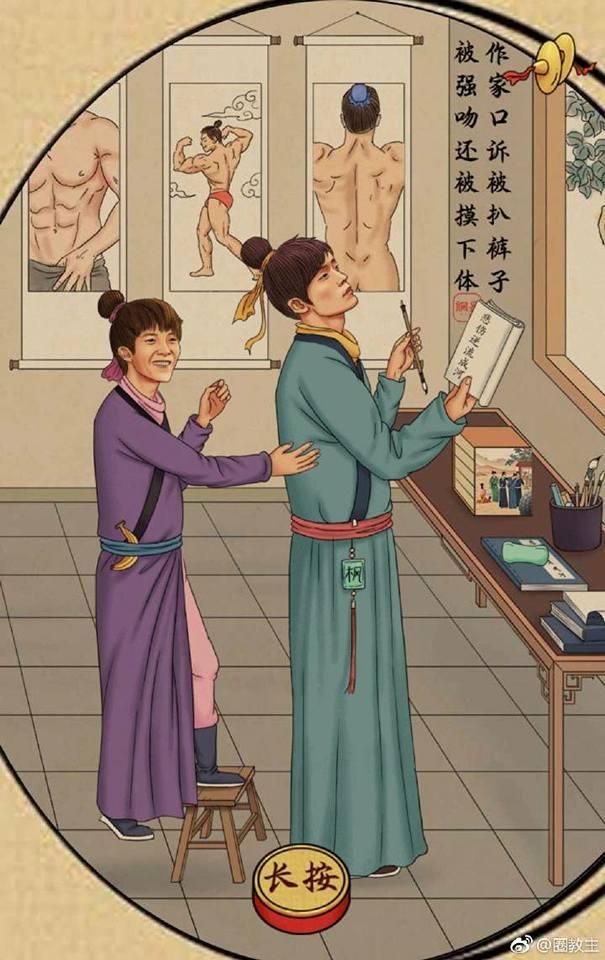 Tua chậm những scandal ồn ào nhất làng giải trí Hoa ngữ qua loạt tranh biếm họa-7