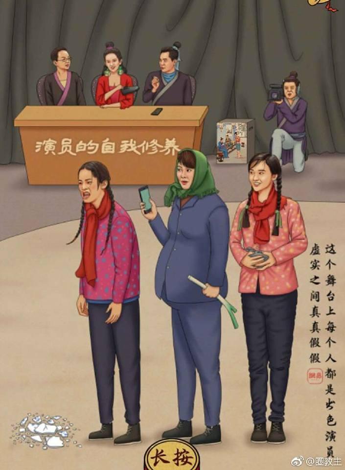 Tua chậm những scandal ồn ào nhất làng giải trí Hoa ngữ qua loạt tranh biếm họa-9
