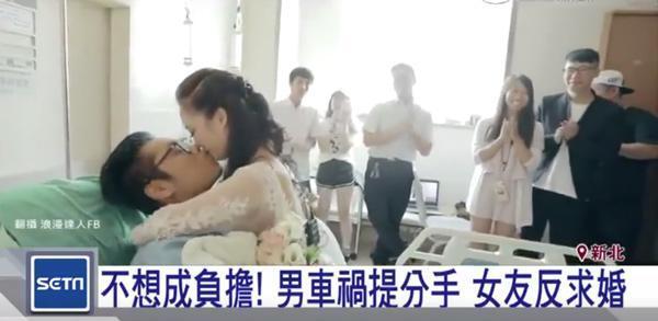 Bạn trai chia tay vì phải cưa chân sau tai nạn, cô gái vào bệnh viện làm điều không ngờ-2