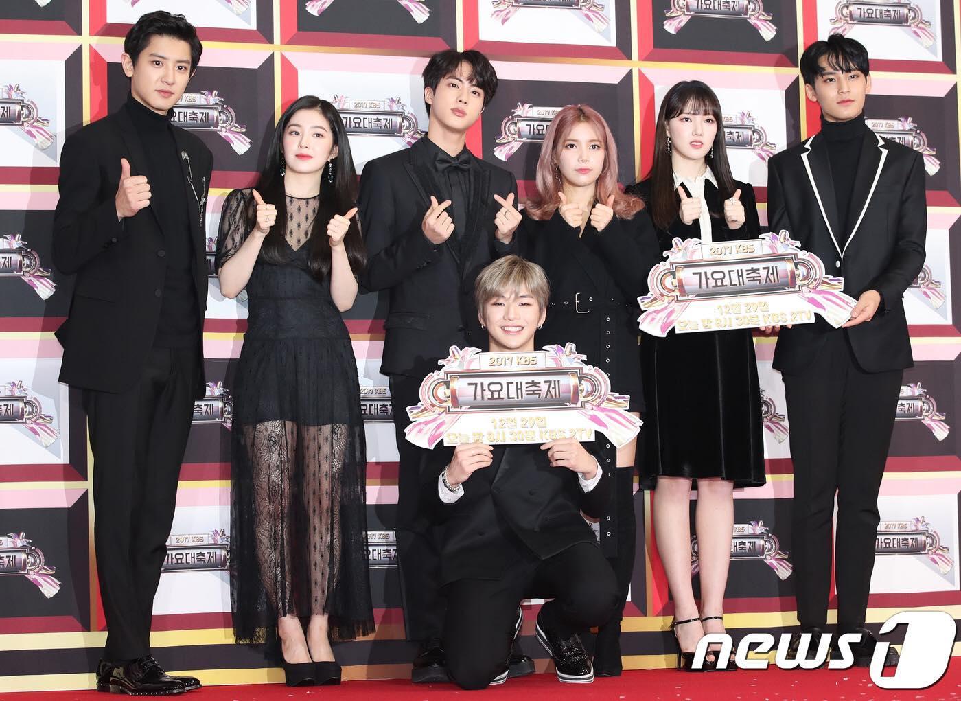 Thảm đỏ KBS Gayo Daejun: HyunA sexy nổi bật, loạt mỹ nam tạo dáng khó đỡ-1
