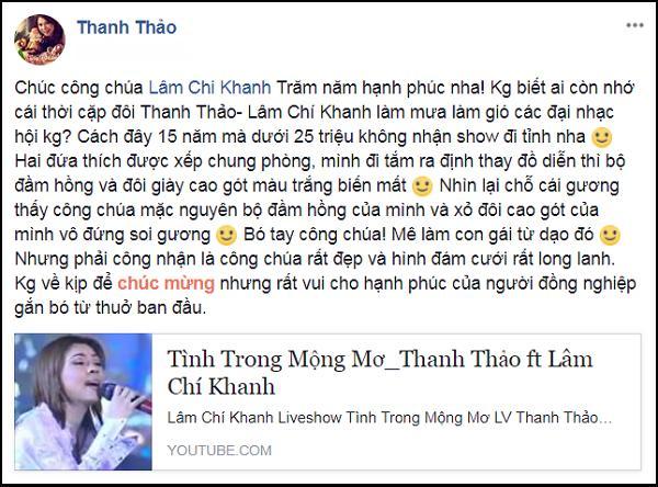 Thanh Thảo tiết lộ chuyện Lâm Khánh Chi lén lút mặc đầm của mình khi chưa chuyển giới-2
