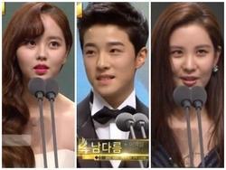 MBC Drama Awards 2017: Xứng danh là lễ trao giải 'ai đến cũng có cúp mang về'