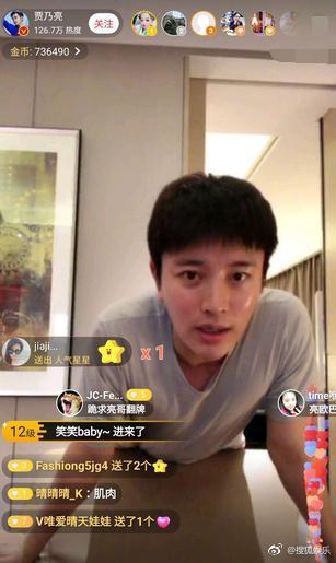 Lý Tiểu Lộ bị bắt gặp qua đêm nhà trai trẻ, Giả Nãi Lượng livestream nói vợ đi làm tóc-5